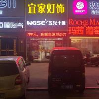 宜家灯饰商场